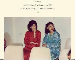 مكياج زينب العسكري و لا اروع!! images?q=tbn%3Afio7U