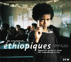 Tefera Negash - Dehina Hugn Libelish