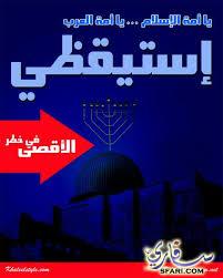 اخبار فلسطين91 837w1