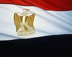 ����� ����� ������� ���� ������ _new_egyflag_390_310_.jpg