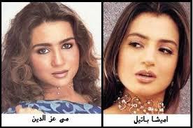 مى عز الدين قبل عمليات التجميل 0a5f4facad