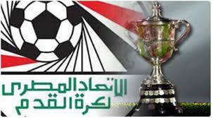 اهداف + ضربات جزاء مباراة الاهلى - حرس الحدود 7/6/2010   نهائى كأس مصر