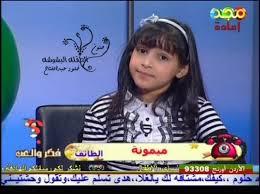 خلود عبد الفتااااااح Y8mjlb9iu2av7ki9y3hm