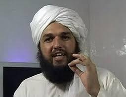 Al-Kájda si kladie podmienky prímeria s USA (Pluska)