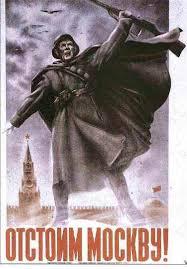 Poster de propagande Poster_Defend_Moscow