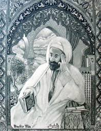 شعب الجزائر مسلم و إلى العروبة ينتسب