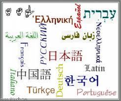 لغات اجنبية  اخرى