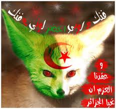 إليكم صور الحيوان الدي تشتهر به الجزائر وهو رمز لها 1256601