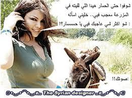 مصراوي كاركتير