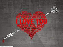 ���� ���������� Love.jpg