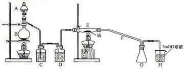 高中化学必修一第四章 非金属及其化合物 第一节 无机非金属材料的主角