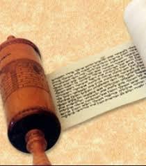 Megilat KOHELET מגלת קהלת Megillah