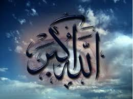 صور اسلامية 11c782a4c98774205839a3eff81eff51_lm