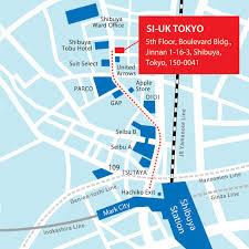Google Tokyo Office Si Uk Tokyo Office