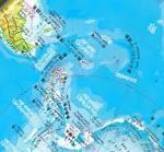 """サンドイッチ諸島:南サンドウィッチ諸島""""見つかり"""