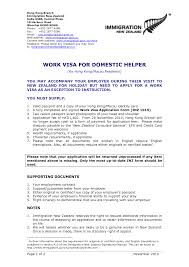 The Best Resume Templates 2015 by New Resume Format 2017 Resume Formate Hybrid Resume Formats Are