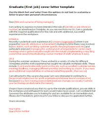 cover letter for retail jobs example of cover letter for retail     Resume