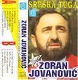 Zoran Jovanovic - zoran_jovanovic_1995mk_srpskatuga