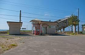 Echigo-Kangawa Station