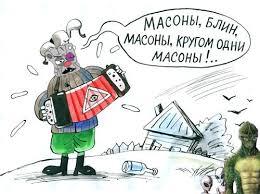 Бжезинский: Банда Януковича не хочет, чтобы банда Путина занимала их территорию - Цензор.НЕТ 8394