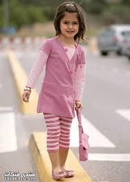 أولاد وبنات أختي images?q=tbn:ANd9GcQ