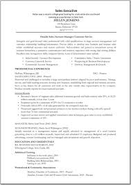Best Resume Qualifications by Free Resume Templates Us Samples Line Cook Skills For Throughout
