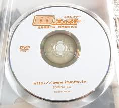 imouto.tv 鈴木梨沙|