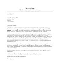 Case Manager Cover Letter  case manager interview case registered     resume cover letter sample for management multiresumeexample com       case manager cover letter