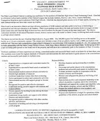what does a cover letter for a resume consist of custom history essays gender justice cover letter for bodyguard cover letter examples for entry level