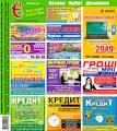Khmelnitskiy_Ye.png