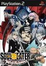 Soul Eater Battle Resonance (ต่อสู้/2คน) - เกมส์ ps2 ขายแผ่นเกมส์ ...