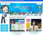 Computer science for Takphitthayakhom School วิทยาการคอมพิวเตอร์ ...