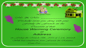 Invite Cards How To Design A House Warming Invitation Card In Photoshop In
