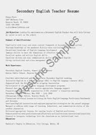 Special Education Teacher Resume Examples        Sample Customer     oyulaw