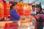 บุกเดี่ยวปืนจี้ร้านทองในบิ๊กซีพิษณุโลก - Phitsanulok Hotnews