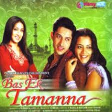 Bas Ek Tamanna(2011) mediafire movie wallpaper songs Download{ilovemediafire.blogspot.com}