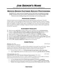 Sample Of Resume Skills And Abilities by Best 25 Customer Service Resume Ideas On Pinterest Customer