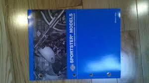 2009 sportster parts manual service manual harley davidson forums