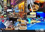 PANTIP.COM : E12382200 * * .. [CR].. Coffee Blended in Hong Kong ...