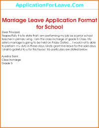 Sample Application Letter For School Leaving Certificate   Cover