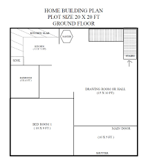 review my house plan fro smaller floor area