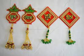 diy diwali shubh labh door hanging wall decor making tutorial