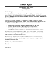 Salary Requirements Cover Letter Best Salesperson Cover Letter Examples Livecareer