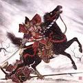 feudal japanese ruler