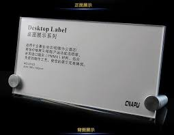 70mm high ranking office meeting table label display holders