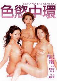 Sex and the Central (Chinese) 2003