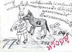ปริศนาวัดท่าไม้1/3/57 - ประเพณีไทย เผยแพร่เกี่ยวกับประเพณีไทย