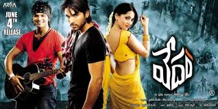 Vedam (2010) Eng Sub – Telugu Movie BluRay