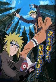 Naruto Shippuden: La torre Perdida (2011)