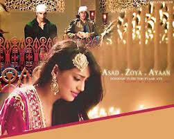 indian tv serial title song video
